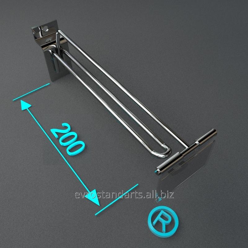 Крючок для эконом панели 200 мм