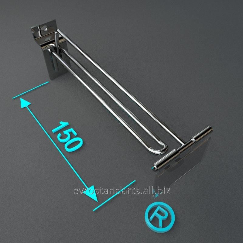 Крючок для эконом панели 150 мм двойной