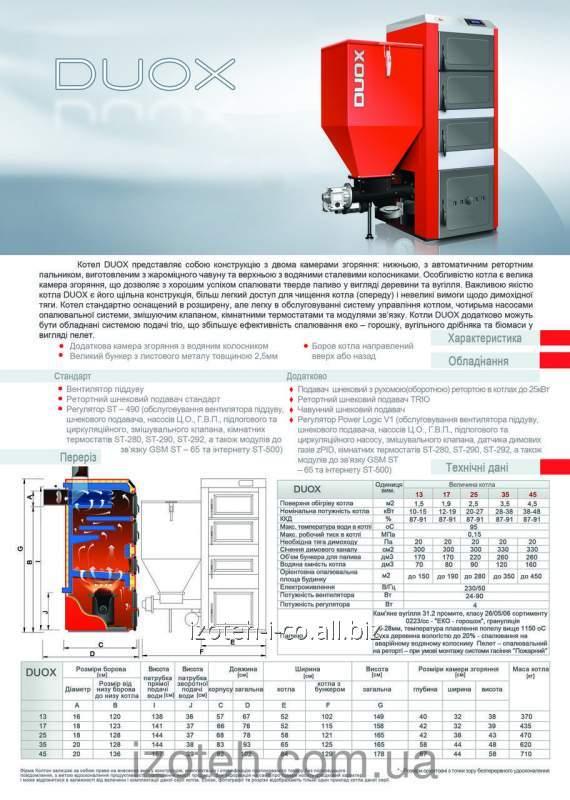 Buy Water solid propellant steel copper like DUOX