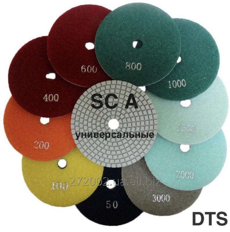 Купить  Гибкие шлифовальные/полировальные диски