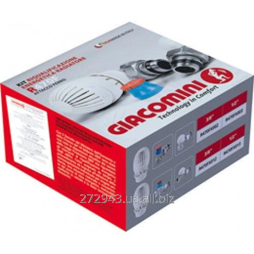 Купить Комплект арматуры термостатический радиаторный Giacomini R470FX003, угловой