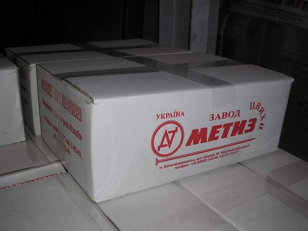 2,5х60 мм