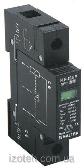 Комбинированное устройство защиты от импульсных перенапряжений тип а 1+2 FLP-12,5 V, FLP-12,5 VS