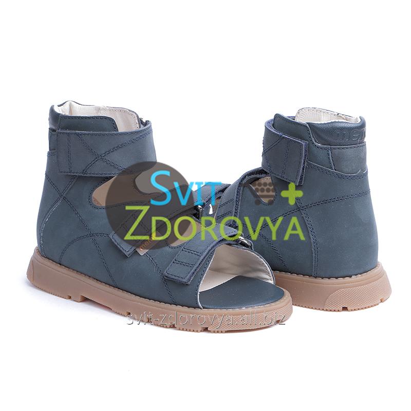 Купить Ортопедические сандалии для детей Memo Helios 1DA