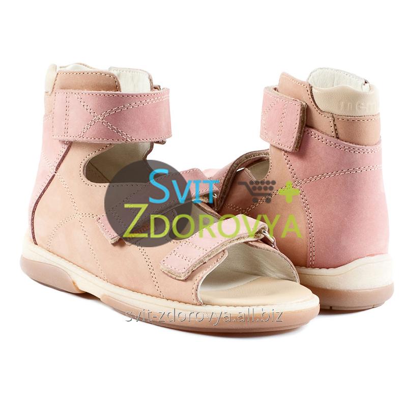 Купить Ортопедические сандалии для девочек Memo Helios 1JB