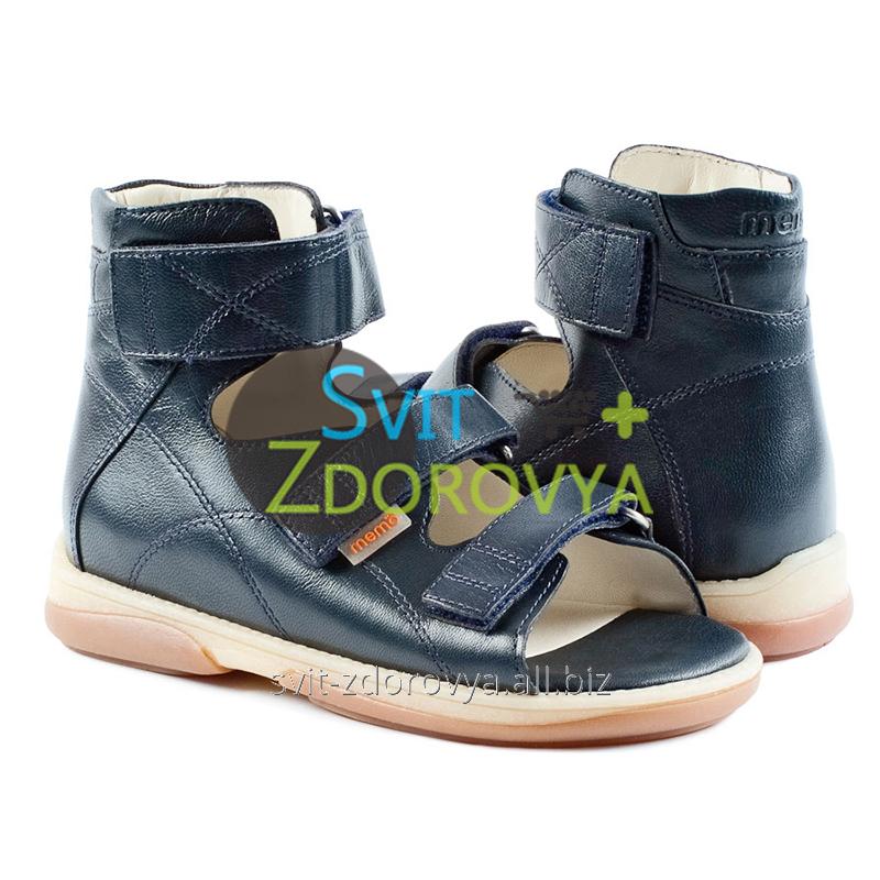 Купить Ортопедические сандалии для детей Memo Helios 3DA