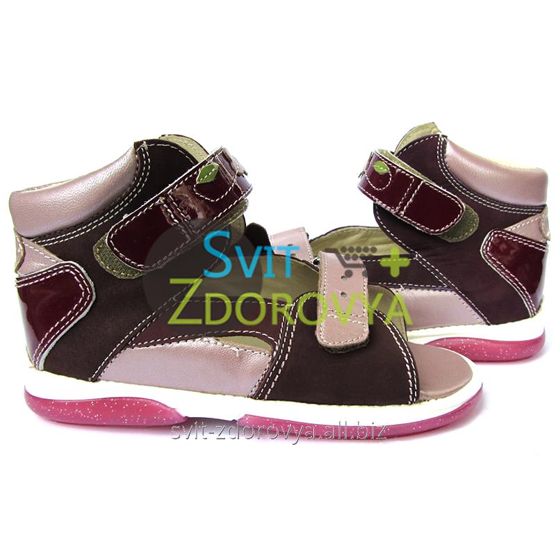 Купить Ортопедические сандалии для девочек Memo Monaco 3HC