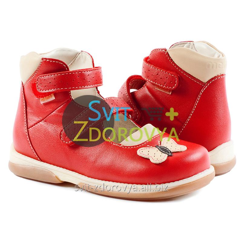 Купить Ортопедические туфли для девочек Memo Princessa 3HA