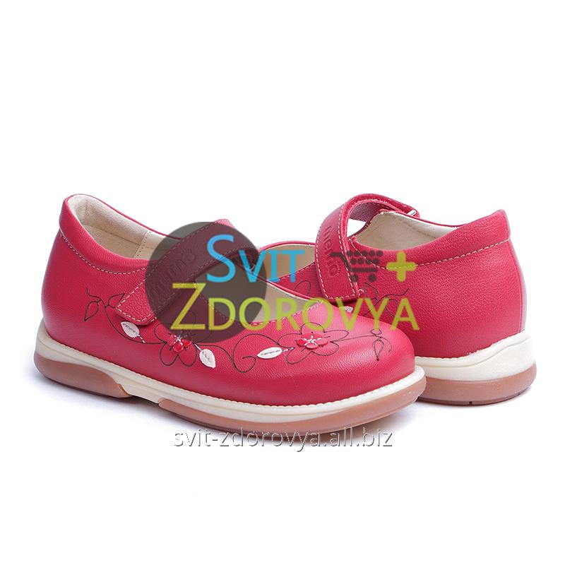Купить Ортопедические туфли для девочек Memo Cinderella 3HA