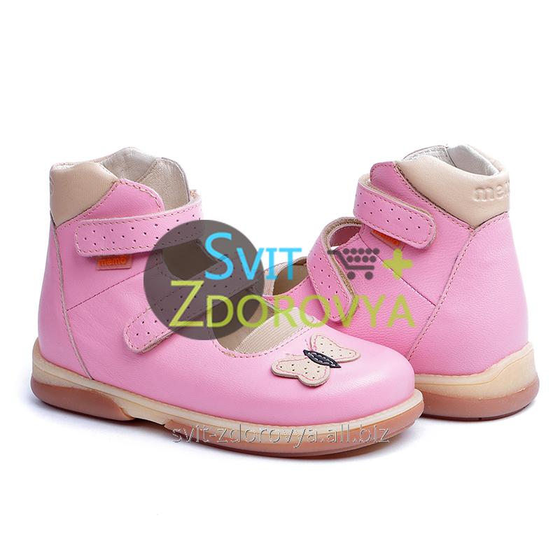 Купить Ортопедические туфли для девочек Memo Princessa 3JB