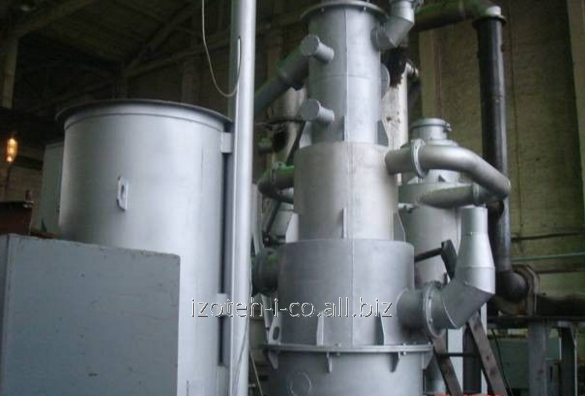 Buy Gas generator for receiving gas from solid fuel