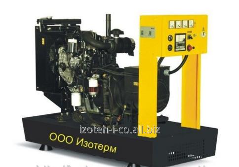 Дизельный генератор (электростанция) Perkins, 33 кВА