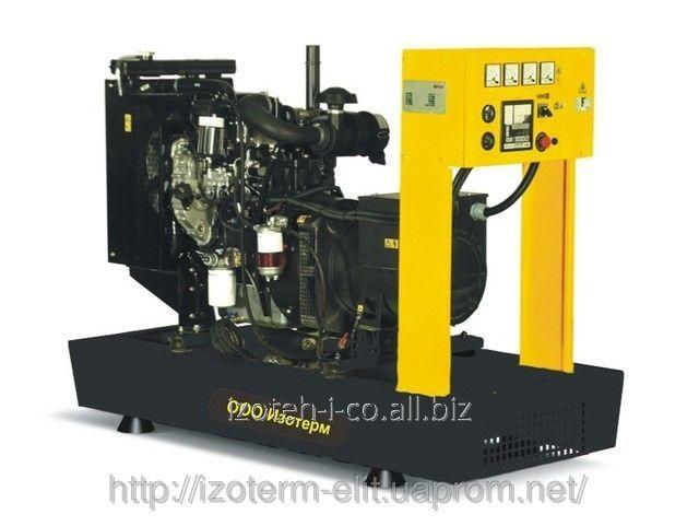 Дизельный генератор (электростанция) Perkins 103 кВА