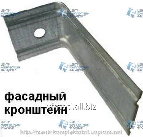 Buy Arm front galvanized 100*50*50*1,5