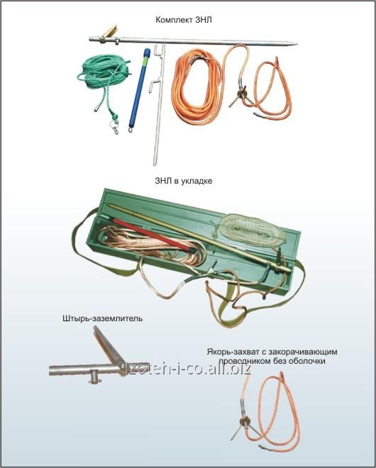 Заземление переносное ЗНЛ (наброс) на провода ВЛ до 10 кВ