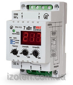 Three-phase relay of tension and control of the phases RNPP-301