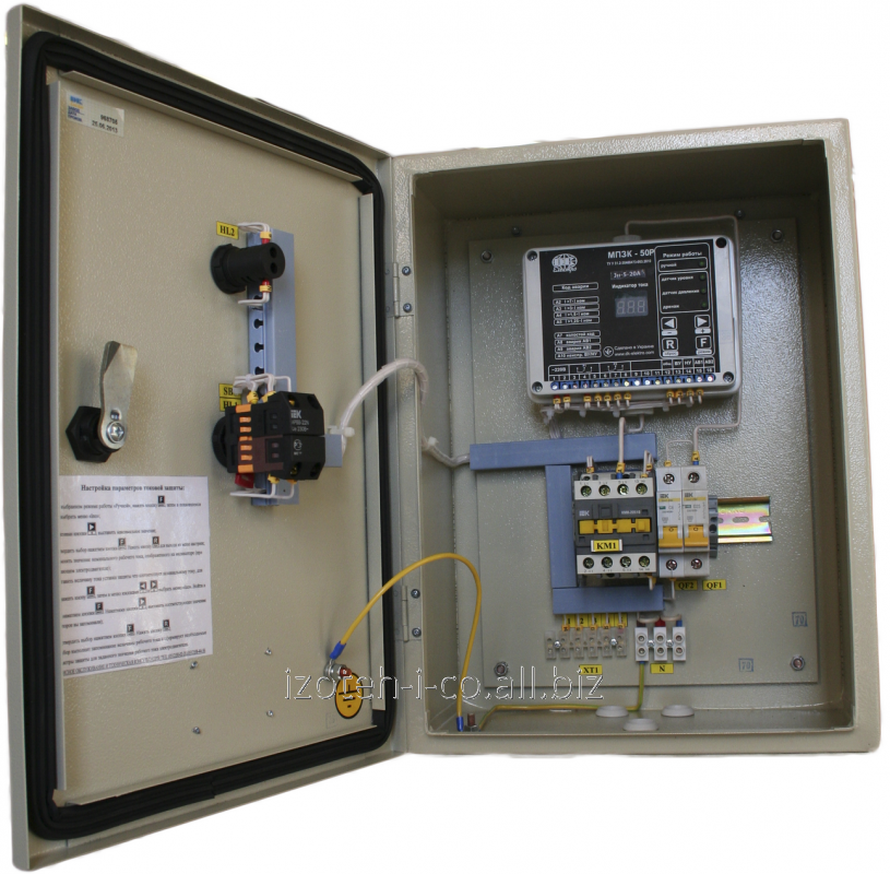 Buy Station of automatic control Spring-1M