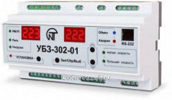 Блок защиты двухскоростных асинхронных электродвигателей УБЗ-302-01 универсальный