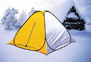 Купить зимние палатки для рыбалки