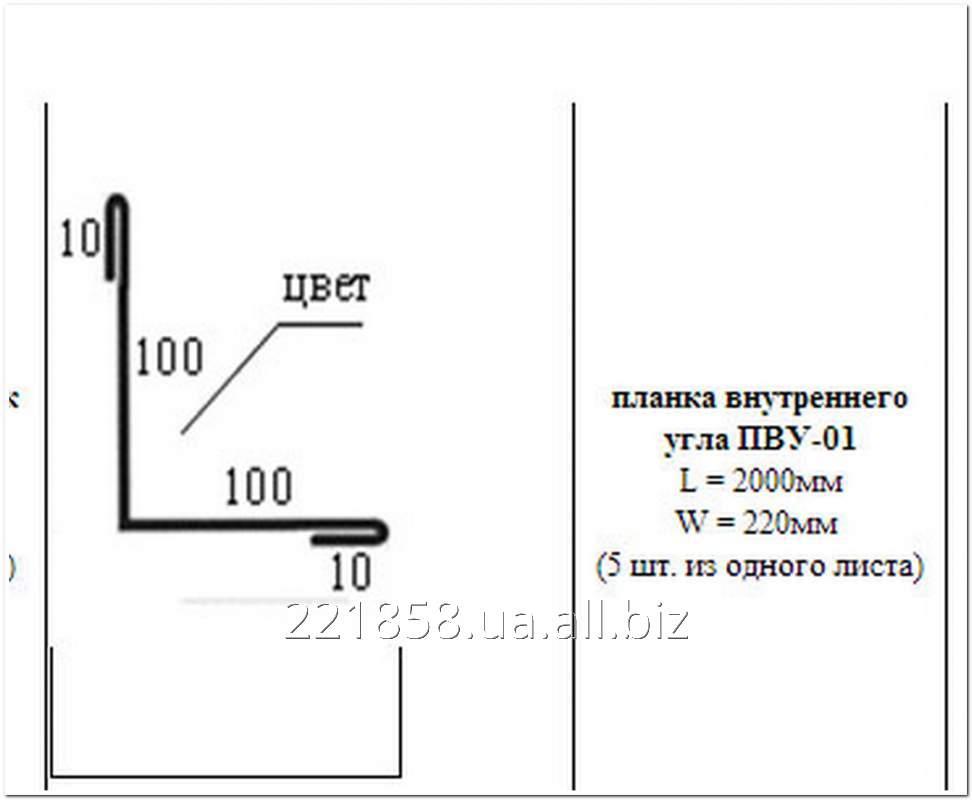 Планка внутреннего угла ПВУ - 01