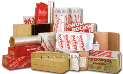 Buy Basalt Rockwool cotton wool for warmly and sound insulation
