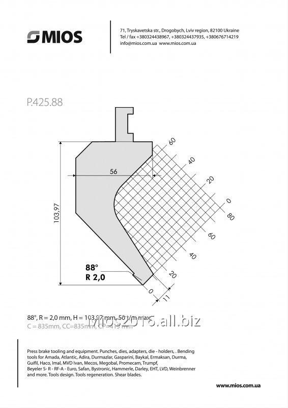 Купить Пуансон Beyeler RF–A P.425.88