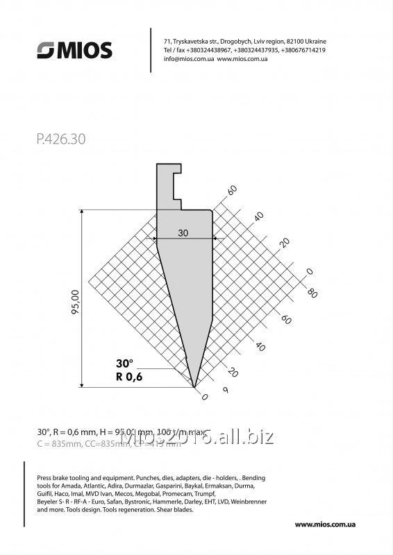 Купить Пуансон Beyeler RF–A P.426.30