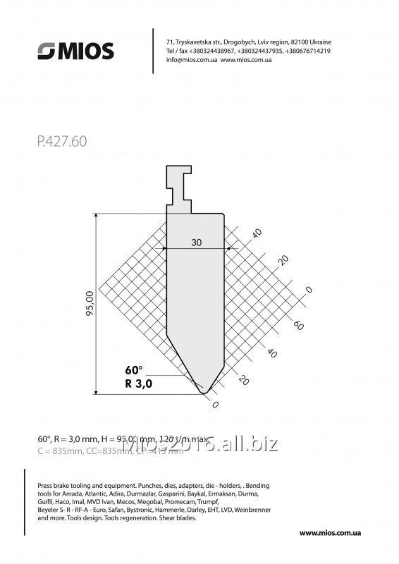 Купить Пуансон Beyeler RF–A P.427.60