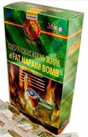Китайские таблетки для похудения бомба инструкция