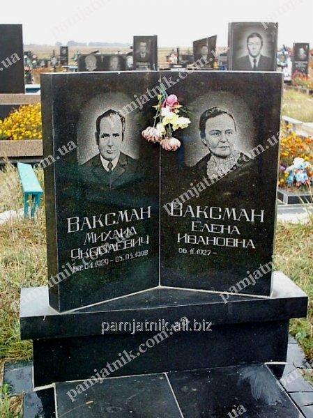 Buy Figured monument of Figure_memorial 61