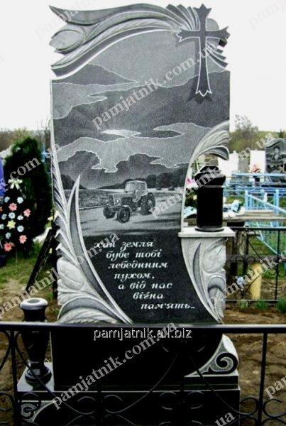 Buy Figured monument of Figure_memorial 72