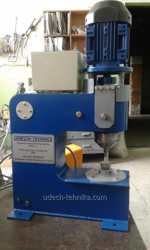 Maszyna do nitowania UTKM-6-1