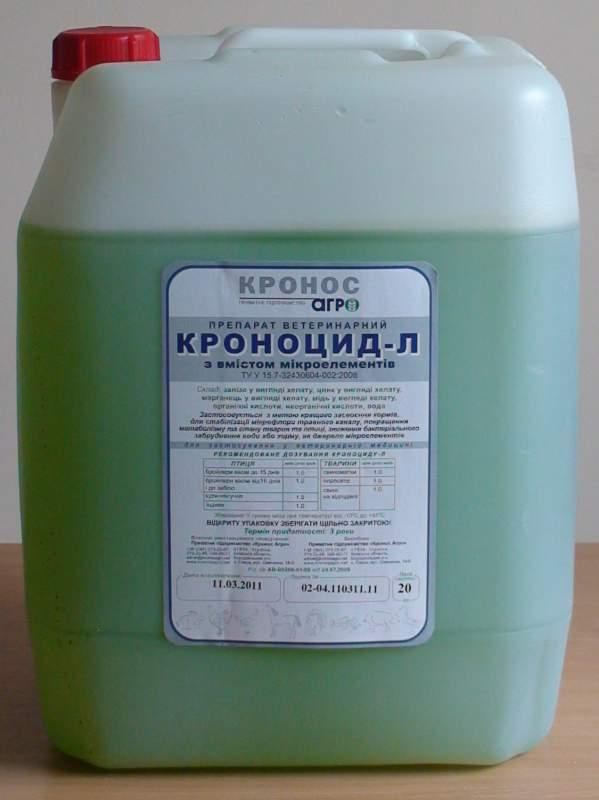 Кроноцид Л жидкий подкислитель