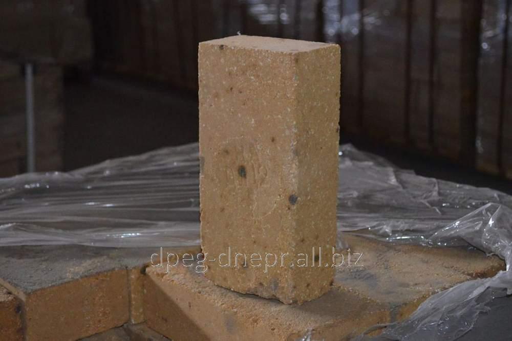 Buy Brick dinasovy DS 9