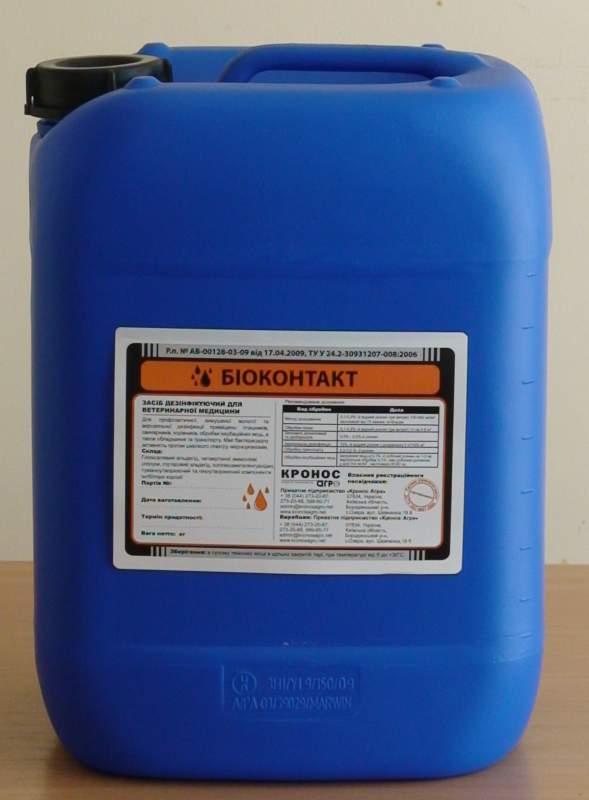 Ветеринарное дезинфекционное средство Биоконтакт
