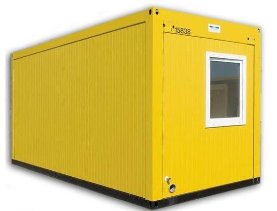 Купить Здания контейнерного типа. Санитарный контейнер.