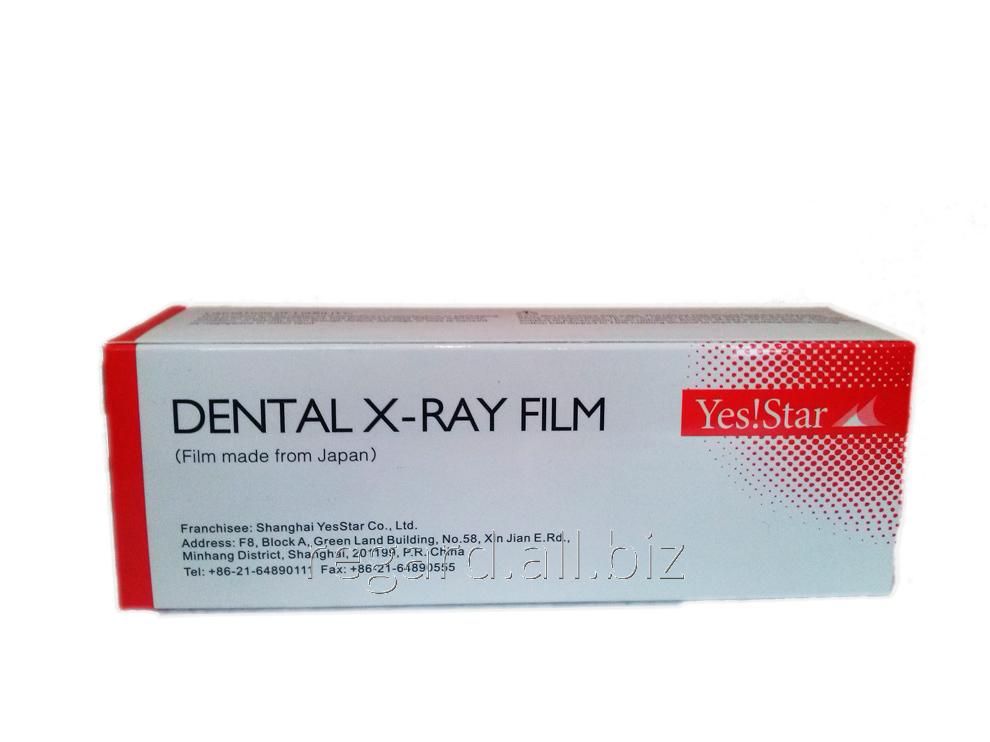 Стоматологическая рентгеновская пленка Dental X-Ray Film Yes!Star! (Yes Star)