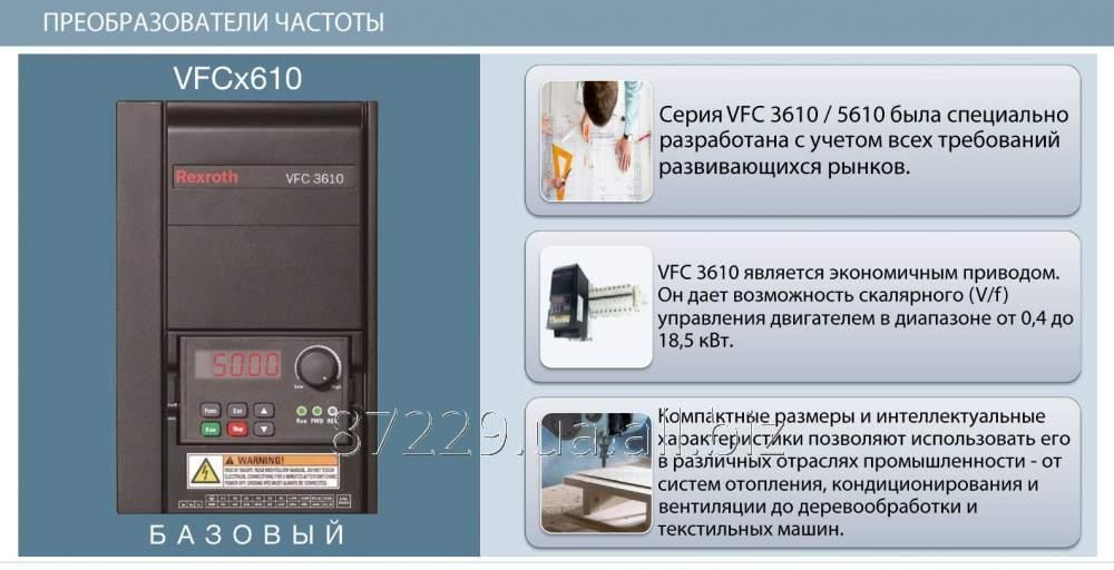 Преобразователь частот Rexroth VFC_3610 VFCх610