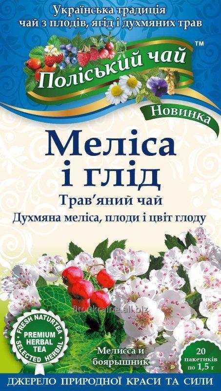 Доставка чая по украине