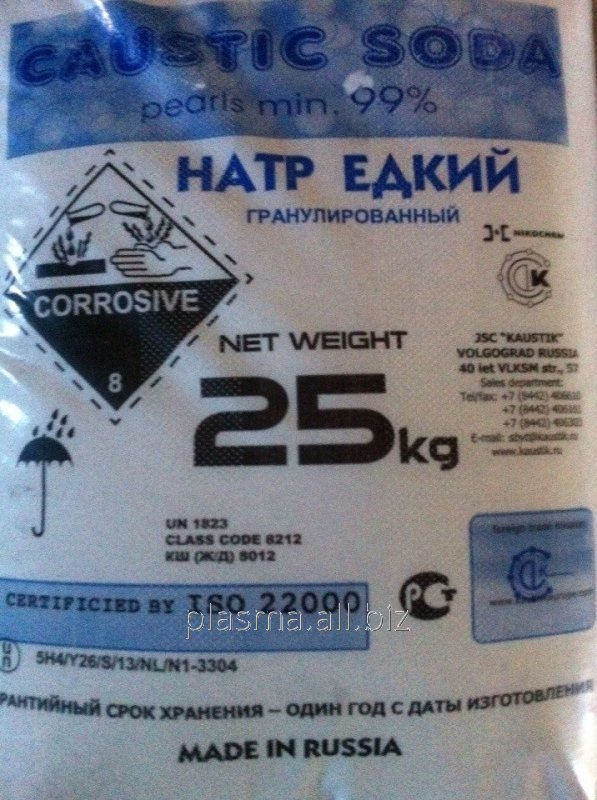 Купить Сода каустическая, каустик, натр едкий, гидрооксид натрия, гидроокись натрия, натриевая щелочь