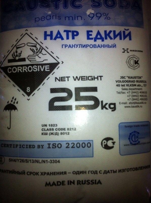 Comprar Hidróxido de sodio soda cáustica, soda cáustica