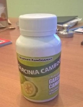 Капсулы для похудения Гарциния Камбоджийская Garcinia Cambogia
