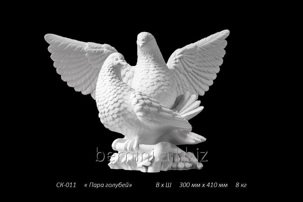 "Buy Sculpture of ""Steam of pigeons"