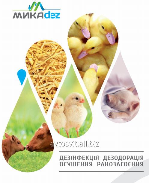 МИКАДЕЗ - осушитель подстилки, средство для улучшения санитарных и гигиенических условий содержания всех видов животных и птицы с дезинфекционным и антисептическим эффектами.