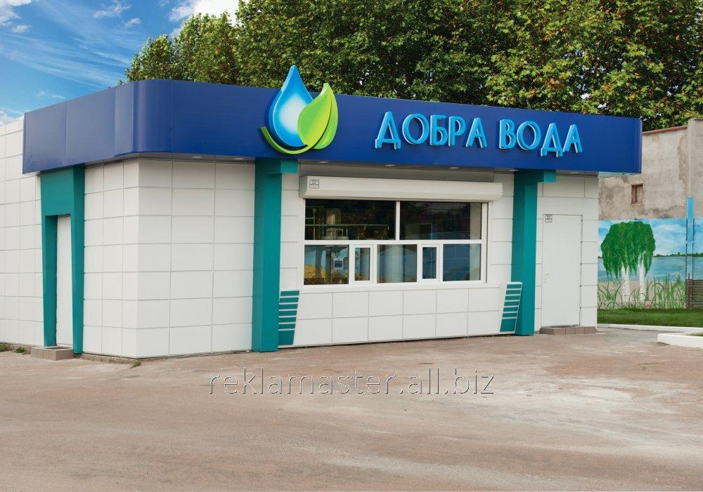 Купить Рекламный Фасад (офисы,магазины,рестораны), в Киеве (Киев, Украина)