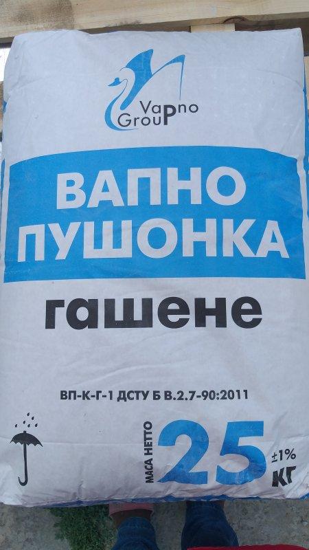 Купить Известь гидратная (пушонка), пр-во Беларусь