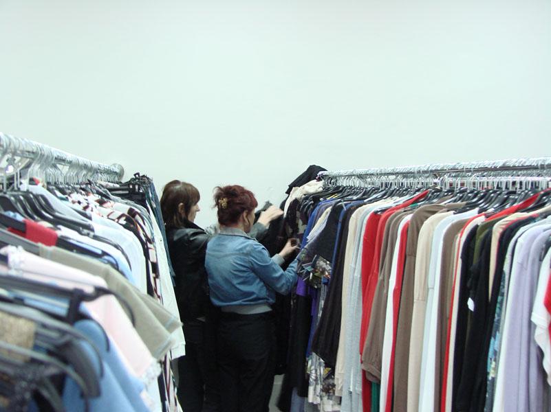 Купить Одежда продажа