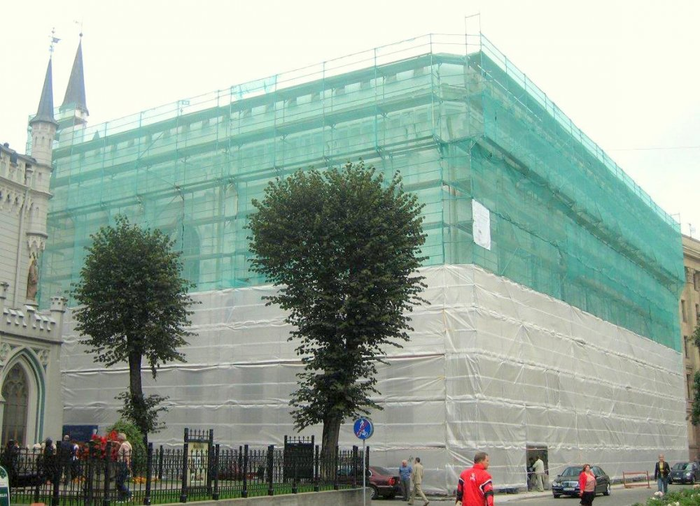 Buy Grid and Film for bricklayer's scaffold