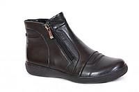 Купить Ботинки демисезонные для мальчика Каприз 32, 33, 34, 35, 36 размер