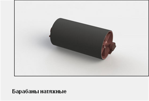 Buy Drums directions of the movement of a tape, bypass for change. From the producer in Kramatorsk